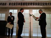 表彰式(左より金子氏、石澤氏、西原氏)