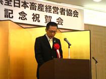 挨拶する石黒主幹(愛知県農林水産部畜産課)