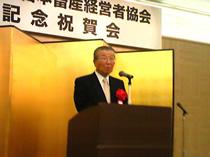 挨拶する平野理事長(愛知県配合飼料価格安定基金)