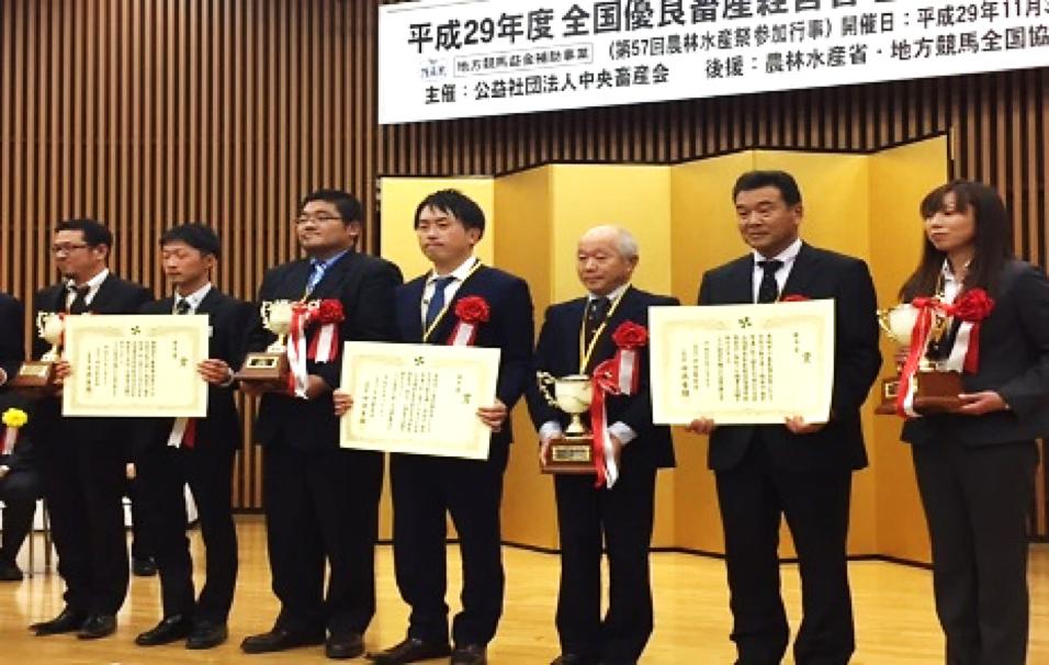 右から3人目が山口県全日畜の山尾事務局長、4人目が代表取締役の松林氏