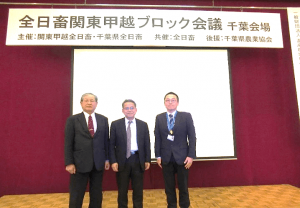 講演会場でのスナップ 左:伊藤会長、中:原田講師、右:千葉県井出室長