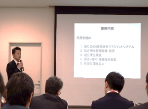 三河畜産工業(株)社長 齋藤文誉氏/明確な生産履歴と管理体制が重要と説明