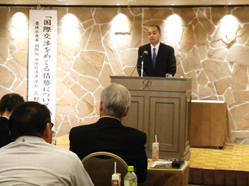 農林水産省国際経済課長 三野敏克氏の講演