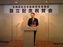 日本甜菜製糖(株)井村取締役飼料事業部長による祝賀会乾杯