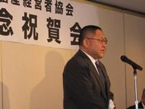 北海道全日畜佐々木理事 閉会挨拶