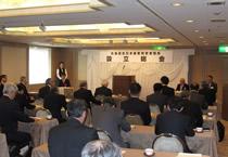 北海道全日畜設立総会