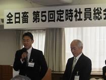 山口県全日畜藤井会長(左)、山尾事務局長(右)