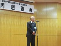 畜産団体を代表して公益社団法人 中央畜産会常務理事 宮島成郎様