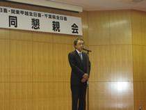飼料会社を代表して協同組合 日本飼料工業会会長 山内孝史 様