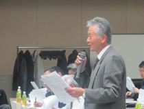 群馬県基金協会 長坂常務理事