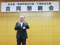 中央畜産会菱沼毅副理事長が国際交渉の情勢等を報告
