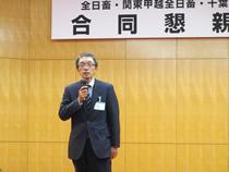 日本飼料工業会の山内孝史会長が組織を挙げて飼料用米の推進を対応中と報告