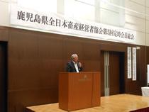 総会の開会を宣言する西原 登会長