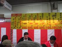 全日畜社員の松永牛も即売(島根県)
