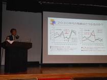 続いての講演は、根釧農試の原仁部長から「これからの畜産と経営改善」