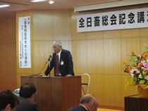 西原代表理事の開会挨拶