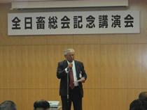 講演会は西原登代表理事の挨拶で開会