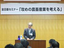 基調講演の石橋榮紀氏/たびたび中央紙に登場する実践に基づいた講演が続く