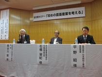 基調講演後の討論も石橋講師に質問責め