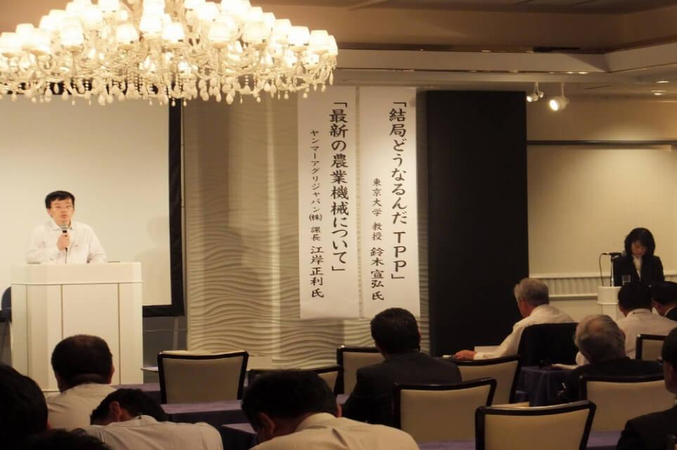 鈴木宣弘氏の講演