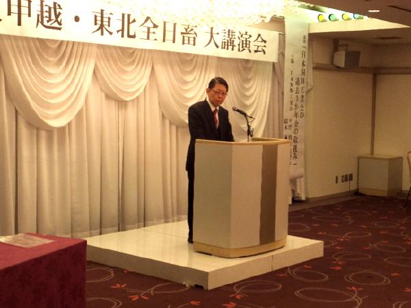 平野 昭氏の講演