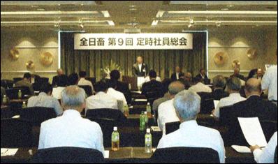 就任あいさつを行う 金子春雄(新)理事長
